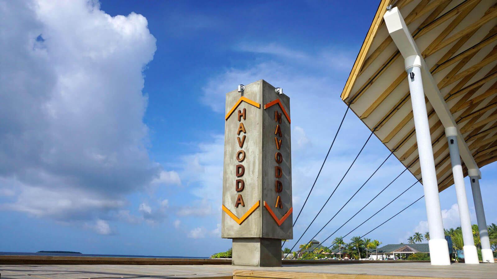 Мальдивы, отель Amari Havodda Maldives, пристань