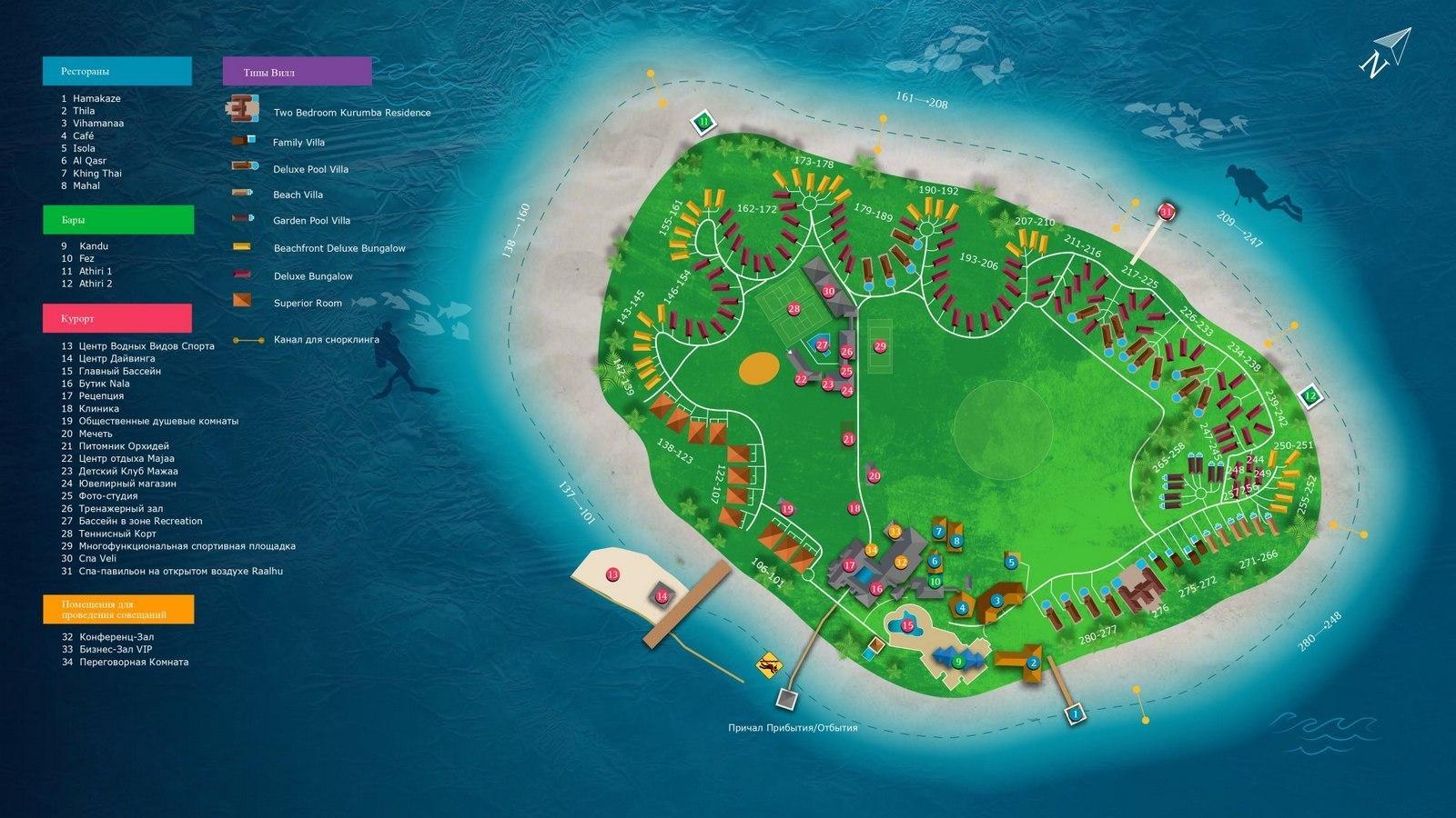 Мальдивы, Kurumba Maldives, карта отеля