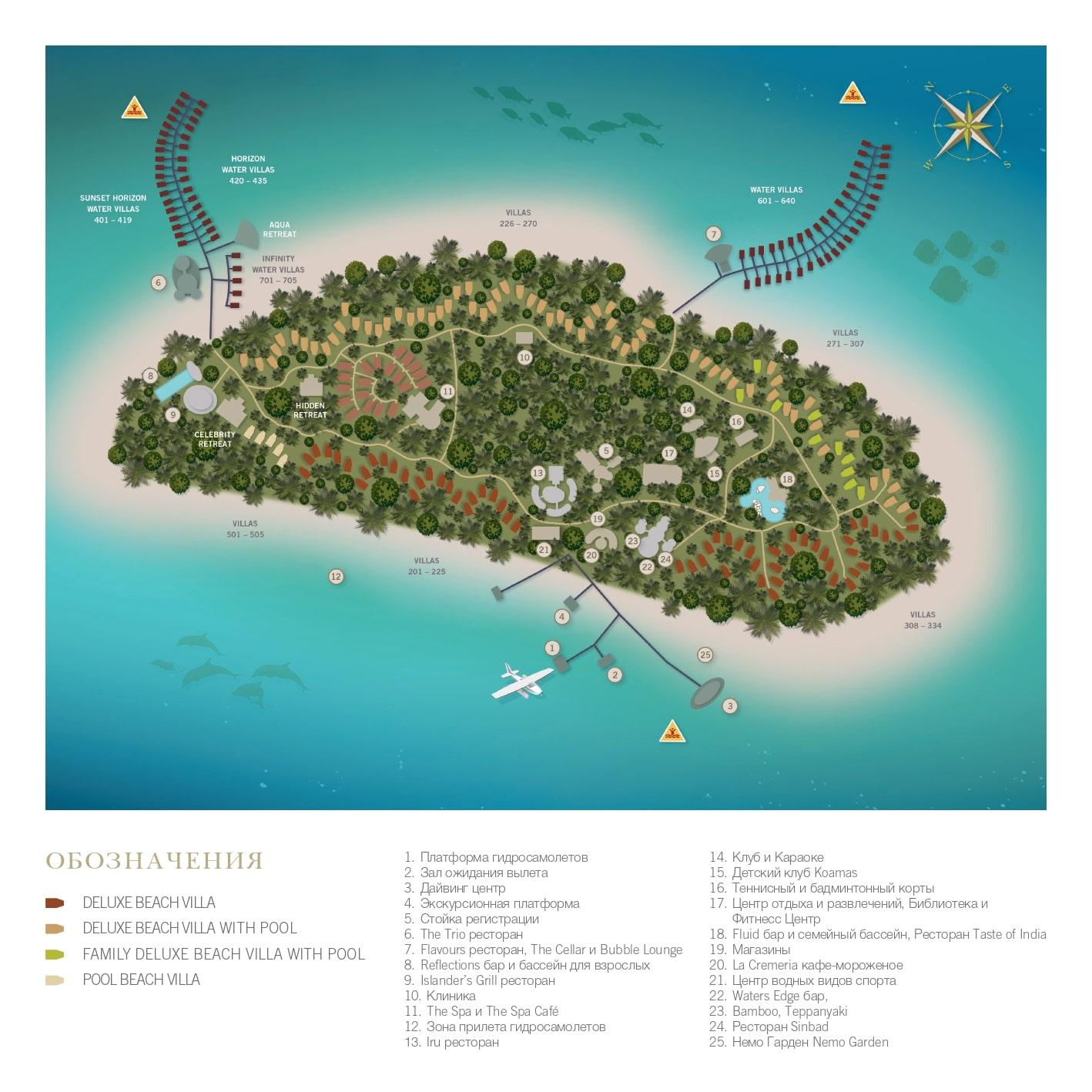 Мальдивы, Sun Siyam Iru Fushi, карта отеля